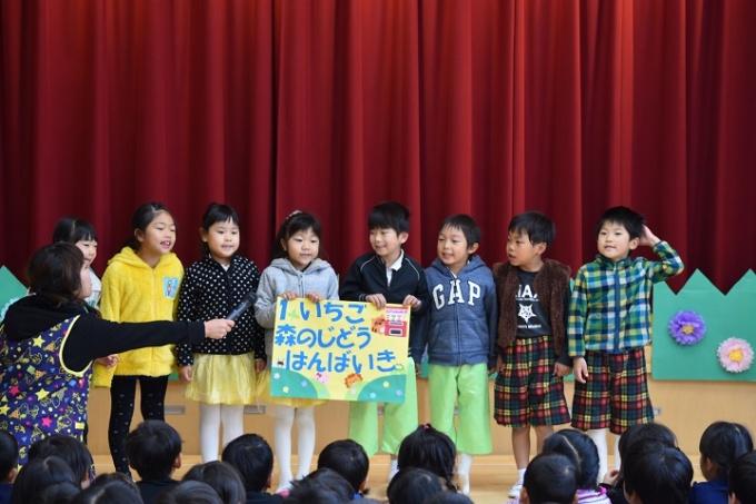 秋の幼稚園 発表会のようす
