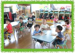 園児のクラス活動